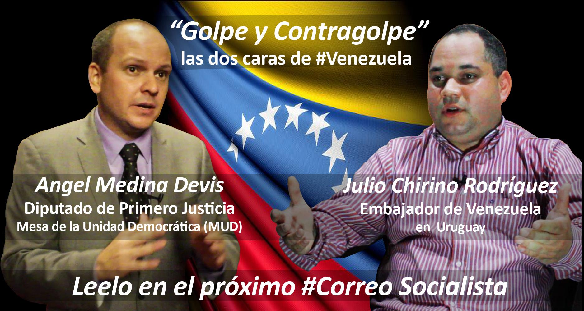 #CorreoSocialista: Contrapunto Sobre Venezuela.